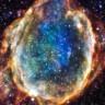 Bir Süpernovanın İlk Patlama Anları Kaydedildi!!