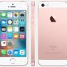 iPhone SE'nin Ön Satışı Başladı!