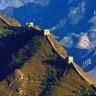 Çin Seddi ve Mısır Piramitleri, Gerçekten de Uzaydan Görülebiliyor mu?