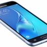 Samsung, 135 Dolar Fiyata Sahip Galaxy J3'ü (2016) Duyurdu