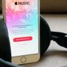 Apple'ın 40. Yılına Özel 40 Şarkılık Playlist Yayınlandı!