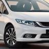 Honda Tahsilat Sistemi Şaşırdı, Otomobil Ücretlerini Çifter Çifter Aldı!