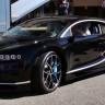 Bugatti'nin Yeni Efsanesi Chiron'un Bayiliğe Teslim Anına Ait Video