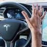 2016'nın En Teknolojik 4 Arabası