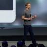 Facebook Kullanıcı Bilgileriniz Artık Daha Güvenli