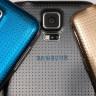 Galaxy S5 Mini Görüldü