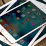 iPad'e Güneş Enerjisi Sistemli ve Bükülebilir Ekranlı Kapak Geliyor!