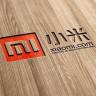 Xiaomi'nin Yeni Telefonu Görüldü