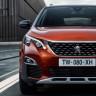 Şık Tasarımıyla Dikkat Çeken Otomobil Yeni Peugeot 3008 Tanıtıldı