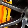 Sadece 25 Adet Üretilecek McLaren 688HS Ortaya Çıktı!