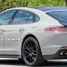 Yeni Porsche Panamera Görücüye Çıkıyor!