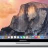 Macbook Pro Sessiz Sedasız Satıştan Kalktı!