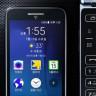 Yeni Bir Dede Telefonu Geliyor: Samsung'un Kapaklı Akıllı Telefonu Sızdırıldı