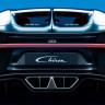 Bugatti Chiron Dünya Hız Rekorunu Kırmayı Deneyecek!