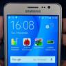 Samsung Galaxy On5 (2016) Sızdırıldı