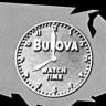 Televizyon Tarihinin İlk Reklamı Bugün 75 Yaşında! İşte O Reklam!