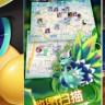 Geç Kalmıştınız? Çinliler, Pokemon GO'nun da Sahtesini Yaptılar