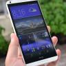 Uygun Fiyatta En İyi Ses Kalitesi: HTC Desire 10 Lifestyle Ortaya Çıktı