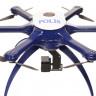 Türk Polisinin Yeni Yardımcısı Yerli Drone: Akıncı 3000