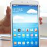 Samsung Galaxy Tab S3 Resmi Olarak Duyuruldu