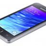 Samsung'un Tizenli Telefonu Z2'nin Fiyatı (çok uygun) ve Özellikleri Belli Oldu