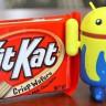 Android 4.4.3 Bu Hafta Çıkıyor!