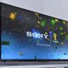 Sony, İlk 8K Televizyonunu Ne Zaman Satışa Çıkaracağını Duyurdu