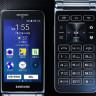 Samsung'un Yepyeni Kapaklı Android Telefonu'nun Basın Görselleri Ortaya Çıktı