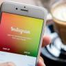 Instagram 'Harita Fotoğrafları' Özelliğini Kaldırıyor