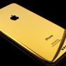 12,000 TL'lik 24 Ayar Altın Kaplamalı iPhone 7!