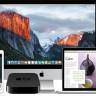 Apple'ın FCC Onayı Alan Gizemli Yeni Cihazı Ne Olabilir?