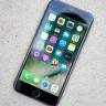 iOS 10'u Hackleyene 1.5 Milyon Dolar Ödül Verilecek!