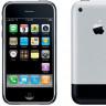 Devir Değişti: Artık iPhone 2G, iPhone 7'den Daha Pahalı!