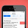 iOS İçin Safari'de Tüm Geçmiş Yerine Sadece İstenmeyen Siteler Nasıl Silinir?