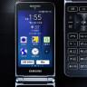 Samsung'un Kapaklı Efsanesi Geri Dönüyor!