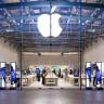 Kıyamet Alameti: Apple Yıllar Sonra Bir Teknoloji Fuarına Katılıyor!