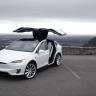 Sürücüsüz Tesla Modelleri Geliyor!