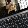 Yeni MacBook Pro'nun Türkiye Fiyatları da Belli Oldu!