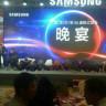 Samsung Yetkilileri, Sahnede Diz Çökerek Müşterilerinden Özür Dilediler