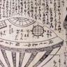 1800'lü Yıllarda Japonya'da Kıyıya Vuran UFO'ya Benzer Esrarengiz Tek Yolculu Kayık