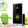 LG G5'te Android 7.0 Nougat Devri Başladı!
