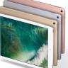 Apple'dan MacBook Air'ın Yerini Tutacak 3 Yeni iPad Geliyor