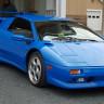 Donald Trump'ın Eski Lamborghini'si, Abartılı Fiyata Satışa Sunuldu!