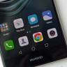 Huawei P10 Çift Tarafı Kavisli Ekranla ve Çift Kamerayla Gelecek