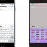 iPhone 7 Plus'tan Alınan Ekran Görüntüleri, Google Pixel'de Ciddi Şekilde Bozuk Çıkıyor!