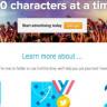 Twitter Reklam Hedeflerini Genişletiyor