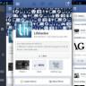 İnternetiniz Olmadan Facebook Paylaşımı Yapabileceksiniz