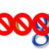 TİB'in Google+'ı Engelleme Kararına Ne Oldu?  ( Güncellendi )