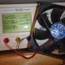 Çevrimdışı Bir Bilgisayardan Yalnızca Fanları Dinlenerek Veri Çalınabilir!