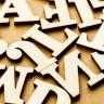Okuyunca Daha da Bir Şaşıracağınız, 10 İlginç Türkçe Kelime